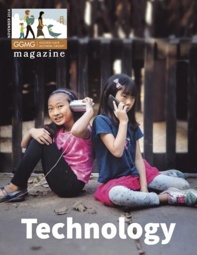 Nov16 Cover